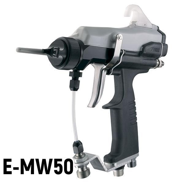 e-mw50.jpg